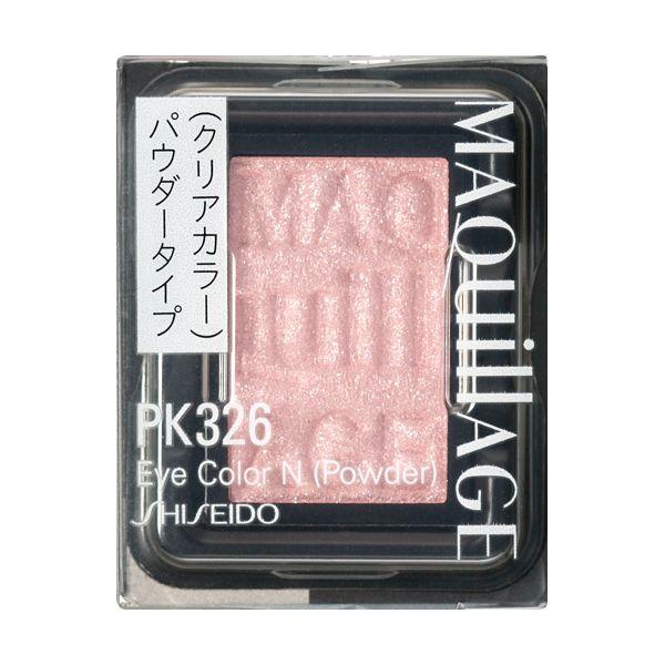 資生堂 マキアージュ アイカラーN (パウダー) PK326 (レフィル) 1.3g