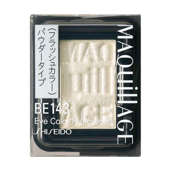 資生堂 マキアージュ アイカラーN (パウダー) BE143 (レフィル) 1.3g
