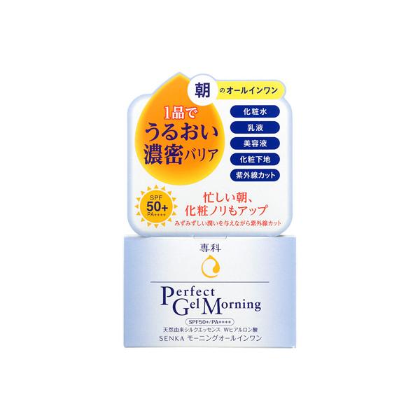 【月間特売】専科 パーフェクトジェル モーニングプロテクト 90g