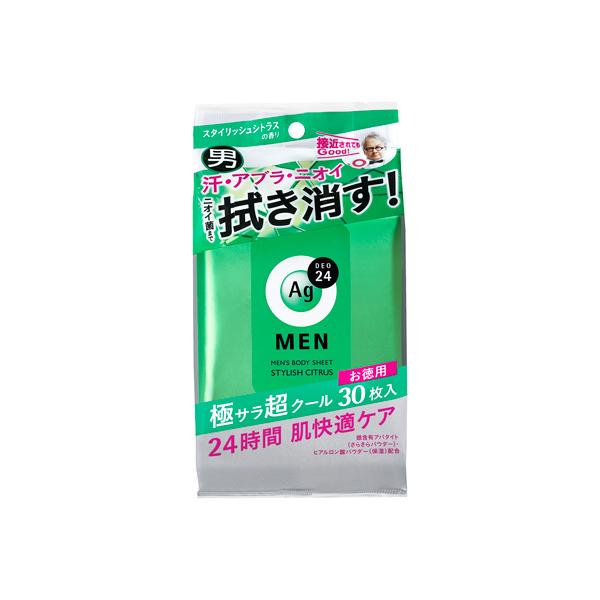 エージーデオ24メン メンズボディシートNb(CT) スタイリッシュシトラスの香り 30枚