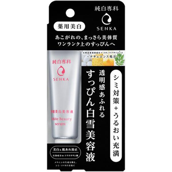 純白専科 すっぴん白雪美容液 美白美容液 35g(医薬部外品)