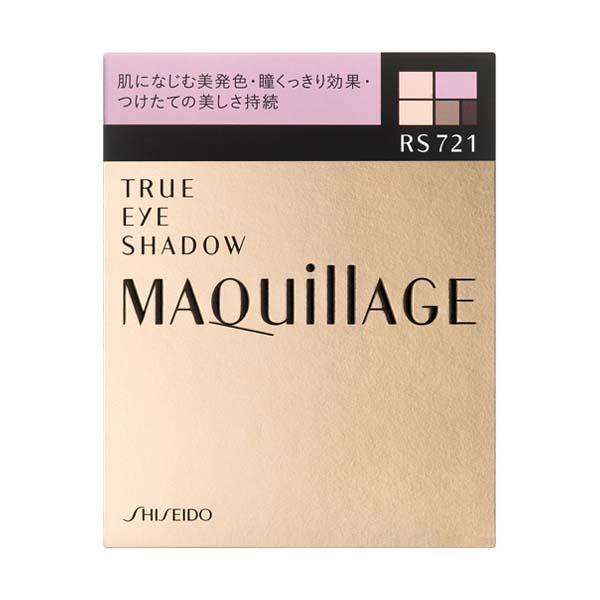 資生堂 マキアージュ トゥルーアイシャドー RS721 3.5g