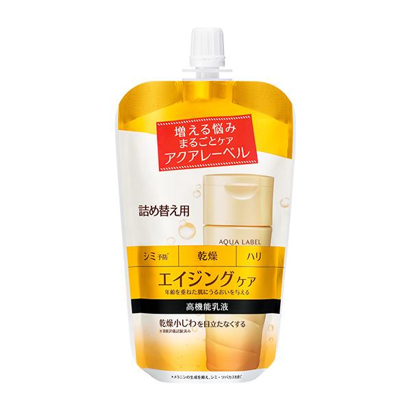 資生堂 アクアレーベル バウンシングケア ミルク 詰め替え用 117ml