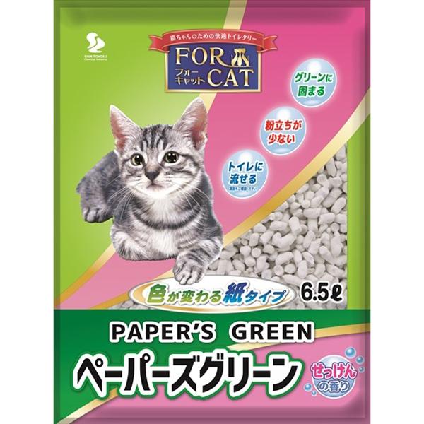 新東北化学工業 ペーパーズグリーンせっけんの香り6.5L×6個(1ケース)(JP)
