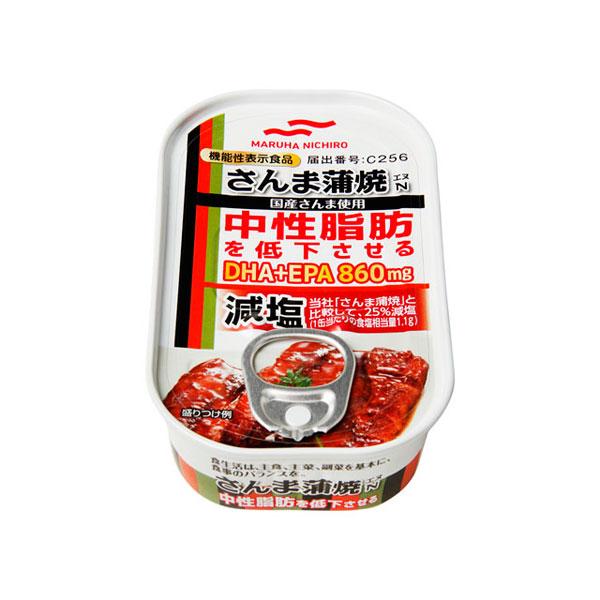 マルハニチロ 減塩 さんま蒲焼 K5A 100g×30個 【機能性表示食品】 (MS)