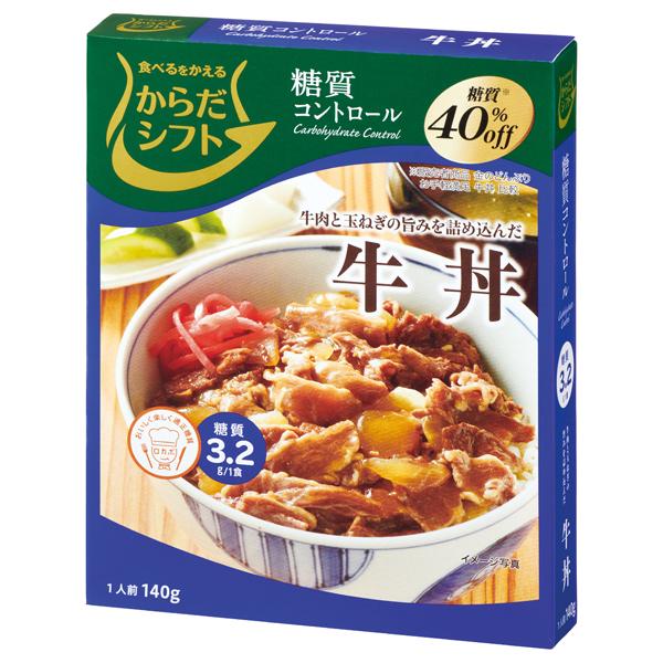 からだシフト糖質コントロール  牛丼 140g×40個入り (4ケース) (MS)
