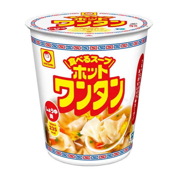 マルちゃん ホットワンタン しょうゆ味 46g×12個入り (1ケース) (KK)