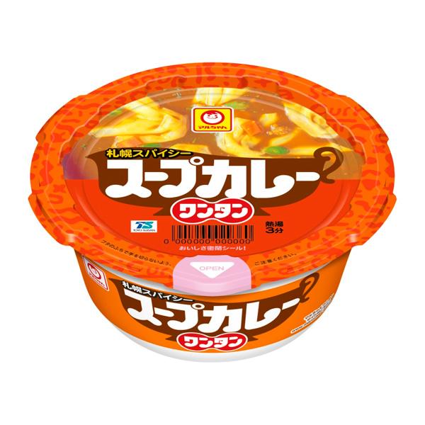マルちゃん スープカレーワンタン 29g×12個入り (1ケース) (KK)