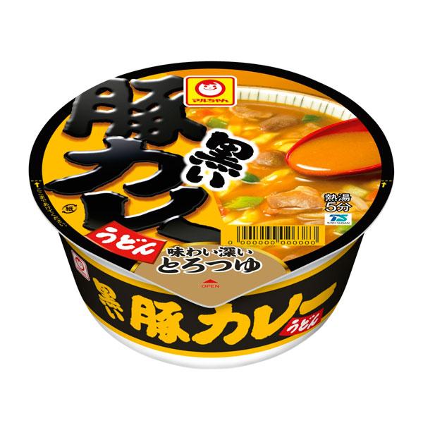 マルちゃん 黒い豚カレーうどん 87g×12個入り (1ケース) (KK)