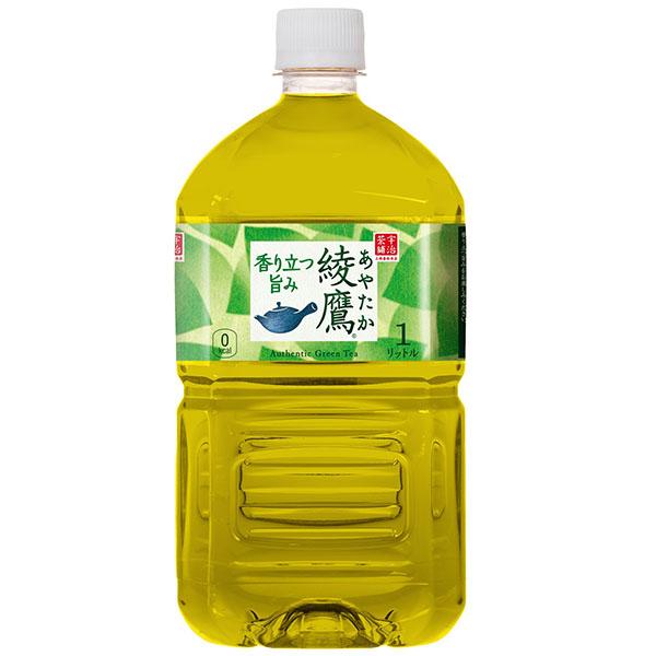 綾鷹 1L×12本入り (1ケース)(KR)
