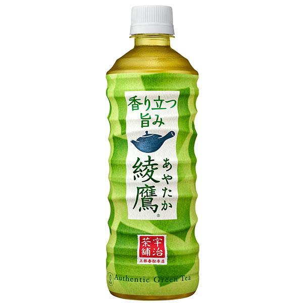 綾鷹 525ml×24本入り (1ケース)(KR)
