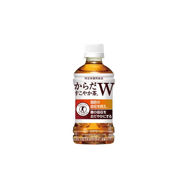 からだすこやか茶W 350ml×24本入り (1ケース)(KR)