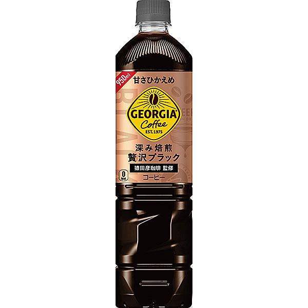 ジョージアカフェ ボトルコーヒー 甘さひかえめ 950ml×12本入り (1ケース)(KR)