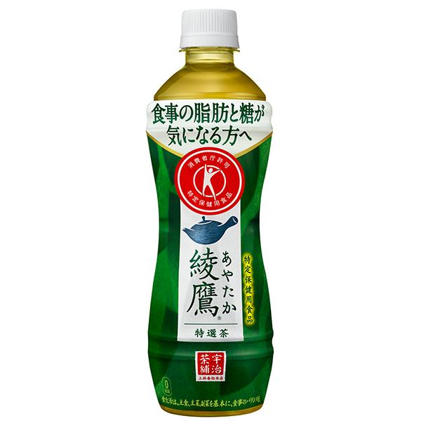 綾鷹 特選茶 500ml×24本入り (1ケース)(KR)
