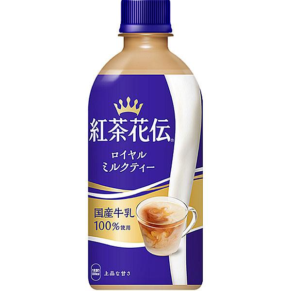 紅茶花伝 ロイヤルミルクティー 440ml×24本入り (1ケース)(KR)