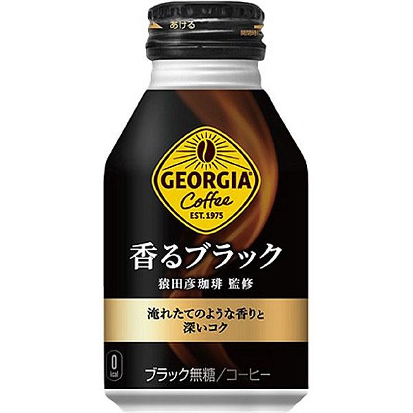 ジョージア 香るブラック ボトル 260ml×24本入り (1ケース)(KR)