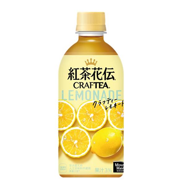 紅茶花伝 クラフティー レモネード  440ml×24本入り (1ケース)(KR)