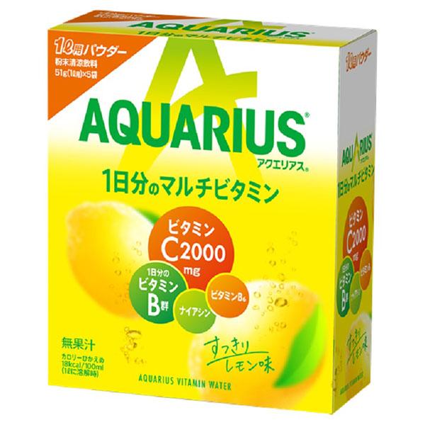 アクエリアス1日分のマルチビタミンパウダー 51g×5袋 6箱入り (1ケース)(KR)