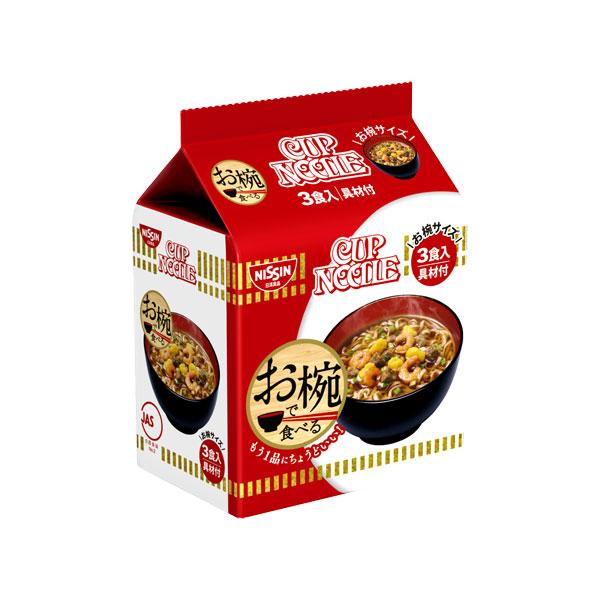 日清 お椀で食べるカップヌードル 3食×18個入り (2ケース) (KT)
