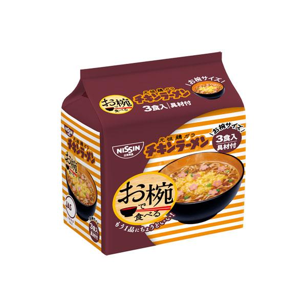 日清 お椀で食べるチキンラーメン  3食×18個入り (2ケース) (KT)