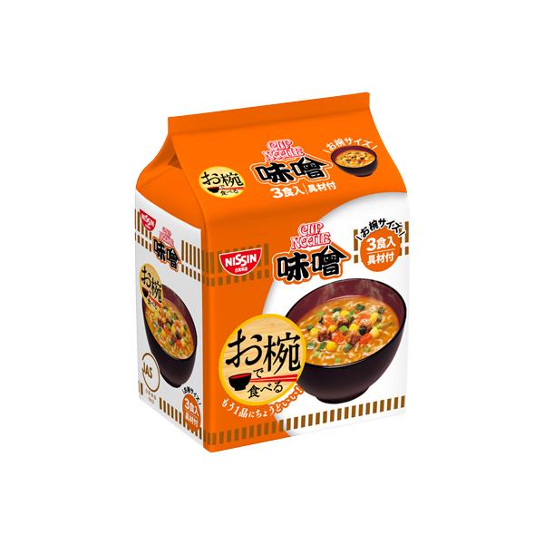 日清 お椀で食べるカップヌードル味噌 3食パック 102g×9個入り (1ケース) (MS)