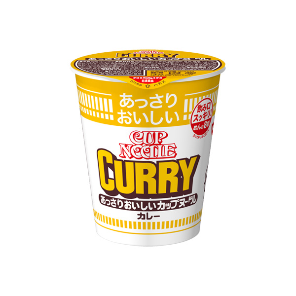 日清 あっさりおいしいカップヌードルカレー 70g×20個入り (1ケース) (KT)