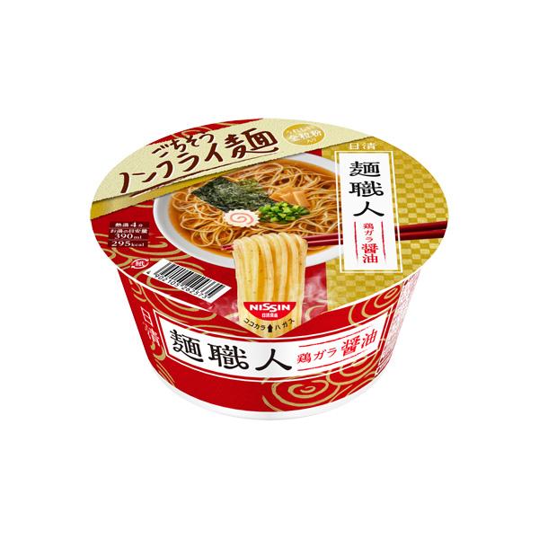 日清麺職人 醤油 88g×12個入り (1ケース) (MS)