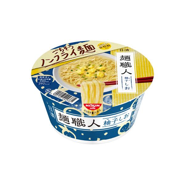 日清麺職人 柚子しお 76g×12個入り (1ケース) (MS)
