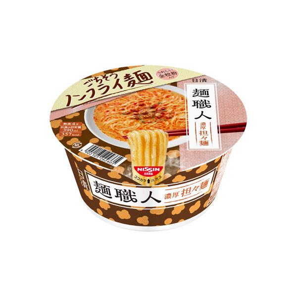 日清麺職人 担々麺 100g×12個入り (1ケース) (MS)