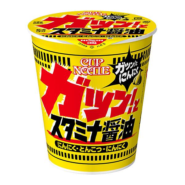 日清 カップヌードル スタミナ醤油 ビッグ 105g×12個入り (1ケース) (MS)