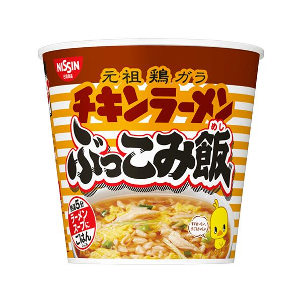 日清 チキンラーメンぶっこみ飯 6個1ケース【クレジット決済のみ】(KT)