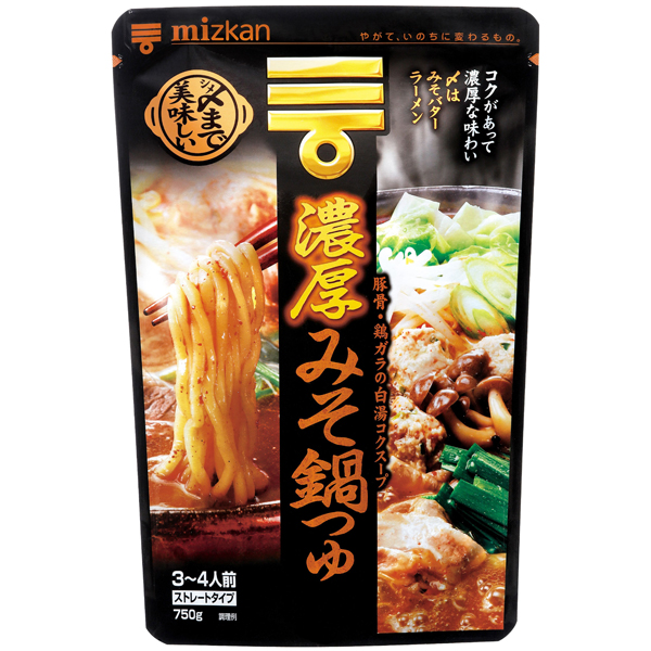 ミツカン 〆まで美味しい濃厚みそ鍋つゆストレート 750g×12個入り (1ケース) (KT)