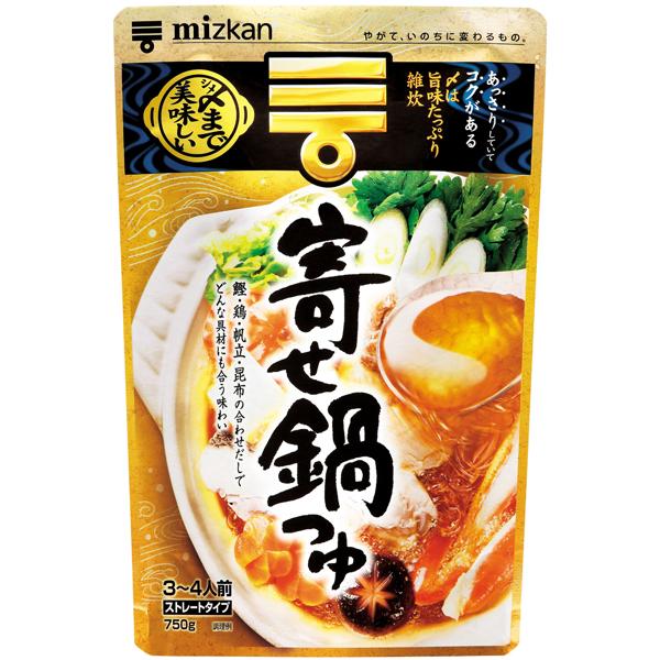 ミツカン 〆まで美味しい寄せ鍋つゆストレート 750g×12個入り (1ケース) (KT)