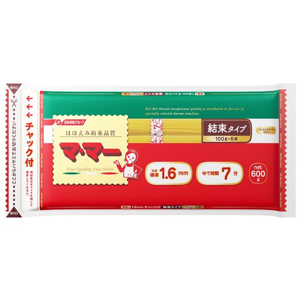 ママー 密封チャック付結束スパゲティ1.6mm 600g×20個入り (1ケース) (KT)