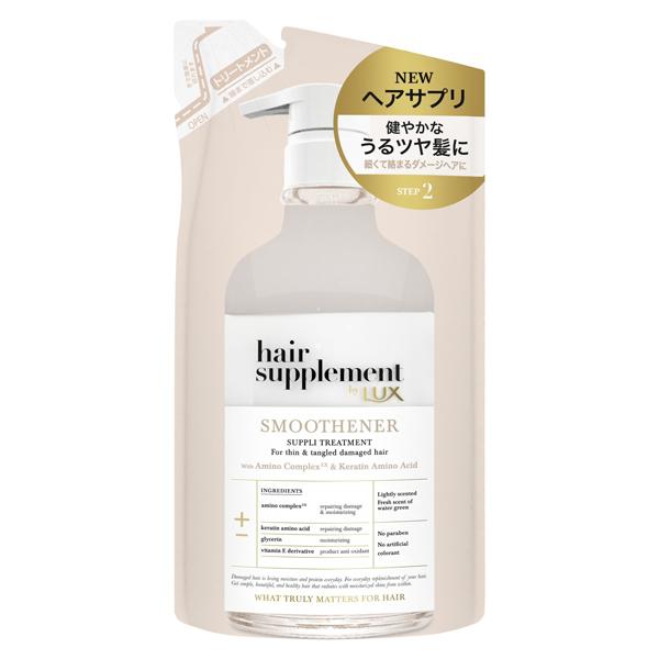 ラックス ヘアサプリメント スムースナー トリートメント つめかえ 350g hair supplement by LUX