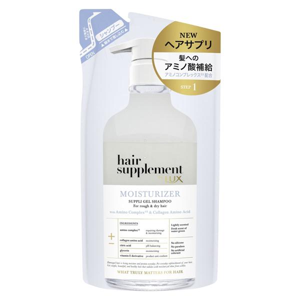 ラックス ヘアサプリメント モイスチャライザー シャンプー つめかえ 350g hair supplement by LUX