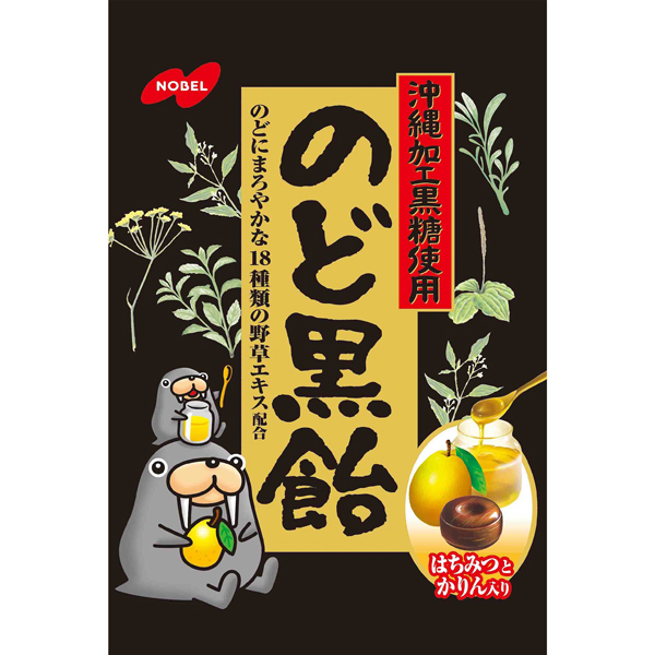 ノーベル のど黒飴 130g×48個入り (6ケース) (YB)