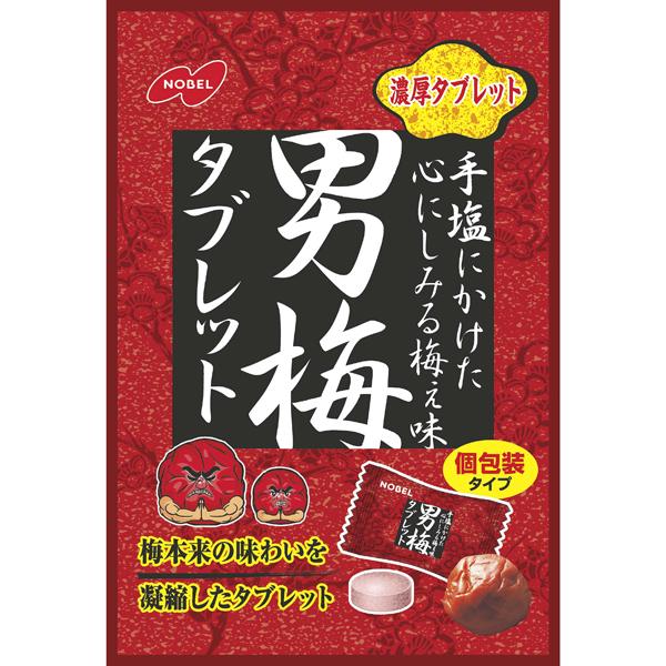 ノーベル 男梅タブレット 55g×48袋 (1ケース)(YB)