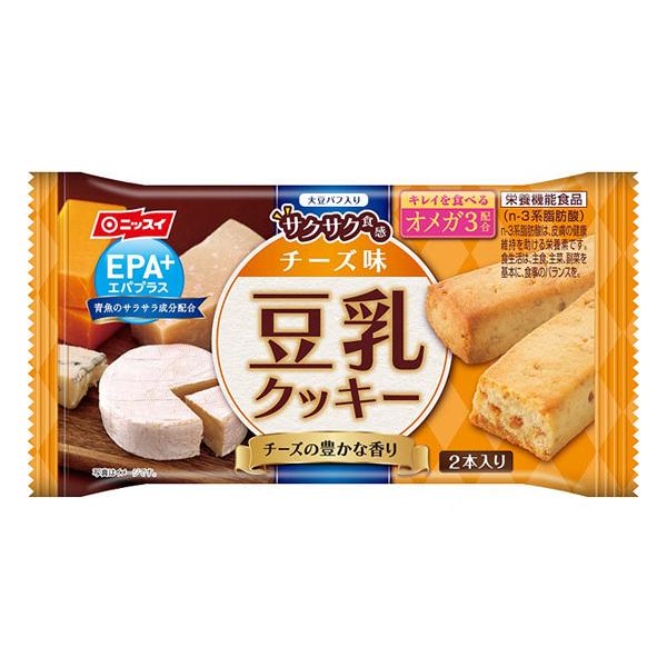 日本水産 EPAプラス豆乳クッキー チーズ味 27g (1ケース48袋) (MS)【クレジット決済のみ】
