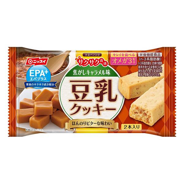日本水産 EPAプラス豆乳クッキー 焦がしキャラメル味 27g (1ケース48袋) (MS)【クレジット決済のみ】