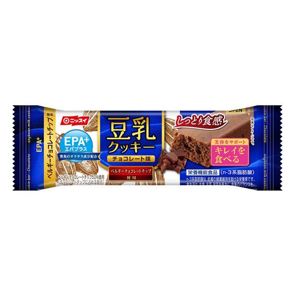 日本水産 EPAプラス豆乳クッキー チョコレート味 29g (1ケース48袋) (MS)【クレジット決済のみ】