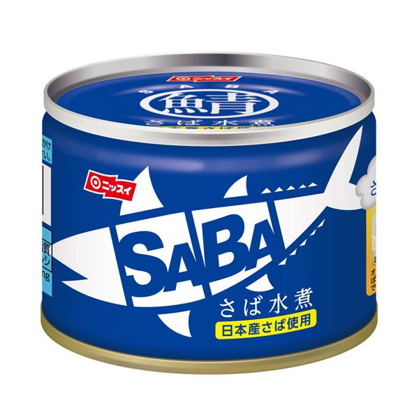 さば水煮SABA 150g 24缶入(1ケース)(AH)
