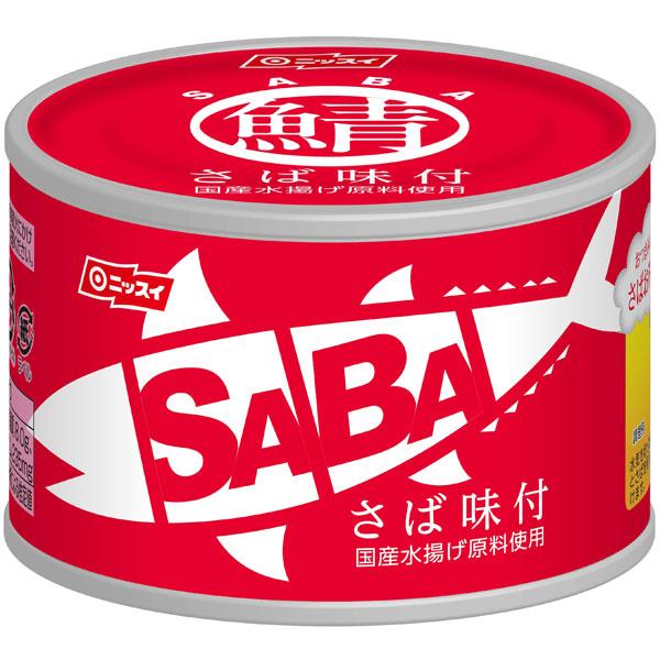 さば味付 SABA 150g 24缶入(1ケース)(AH)
