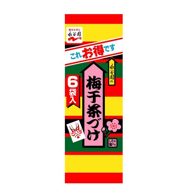 梅干茶づけ (6食/袋) 20袋入り×1ケース (永谷園)[お茶漬け]KK