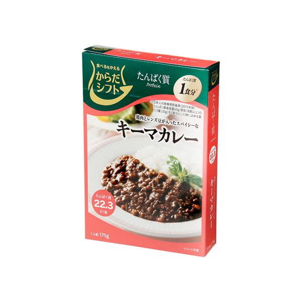 からだシフト たんぱく質 キーマカレー 175g×40個入り (1ケース) (MS)