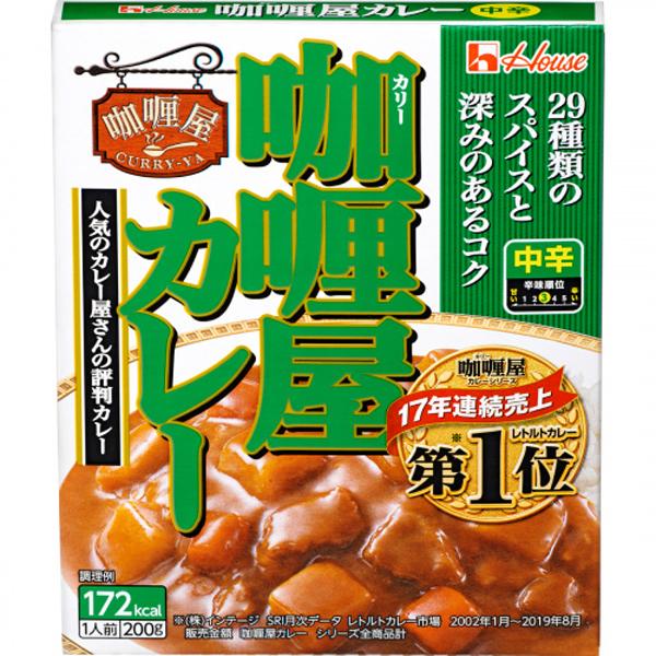 ハウス 咖喱屋カレー中辛 200g×60個入り (2ケース) (KT)