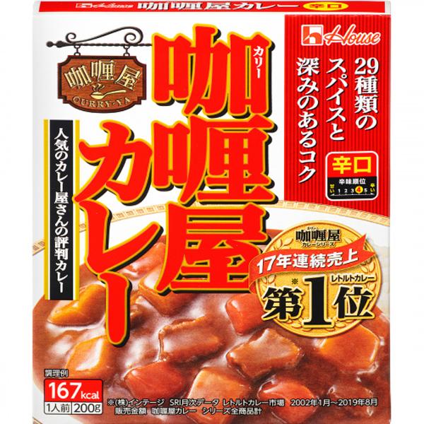 ハウス 咖喱屋カレー辛口 200g×60個入り (2ケース) (KT)