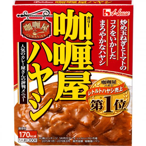 ハウス 咖喱屋ハヤシ 200g×60個入り (2ケース) (KT)