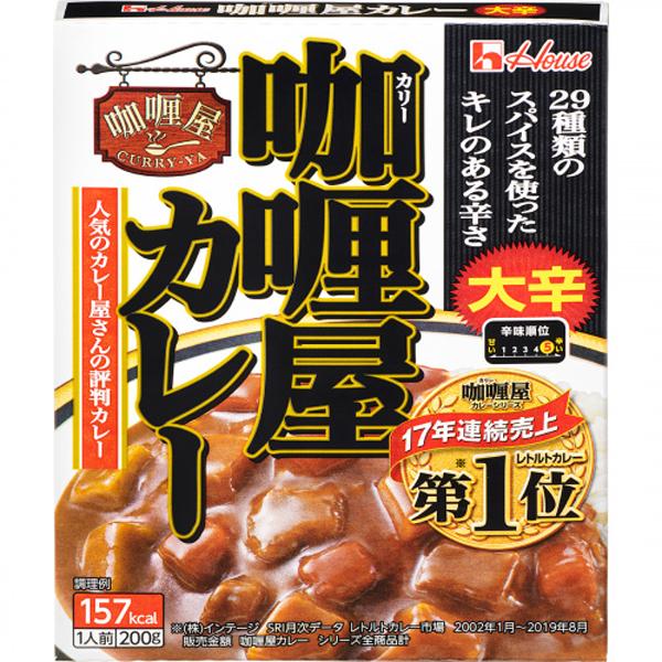 ハウス 咖喱屋カレー大辛 200g×60個入り (2ケース) (KT)