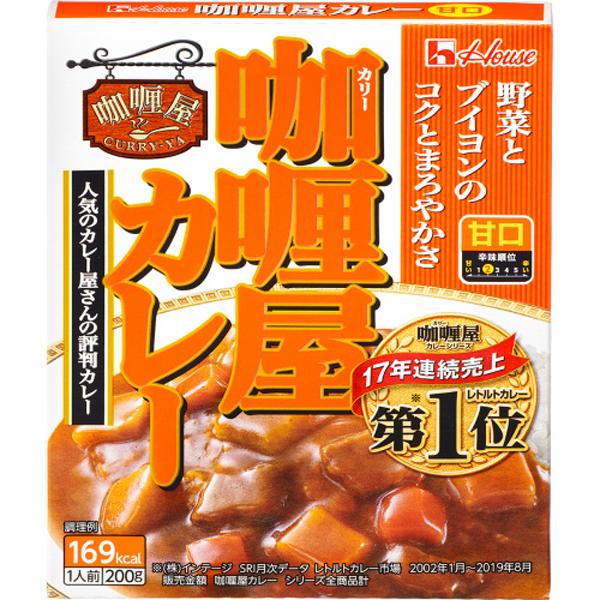 ハウス 咖喱屋カレー甘口 200g×60個入り (2ケース) (KT)
